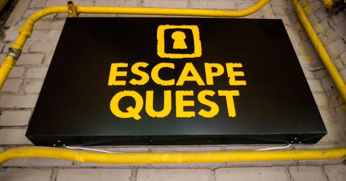 Escape Quest тепер і в Україні