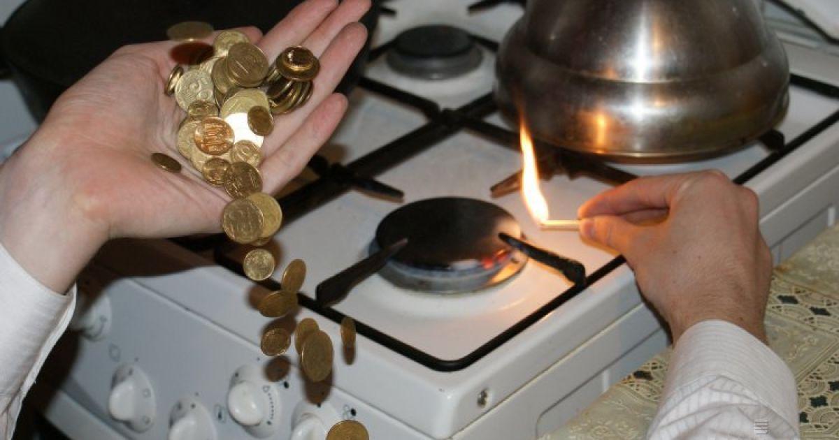 В Україні можуть на рік установити фіксовану ціну на газ для населення