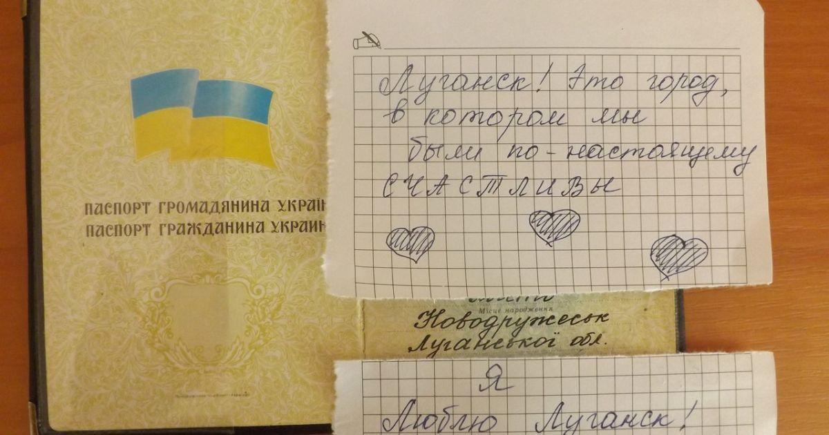 Луганчане пишут о том, как хотят вернуться домой @ vk.com/lugansk_city