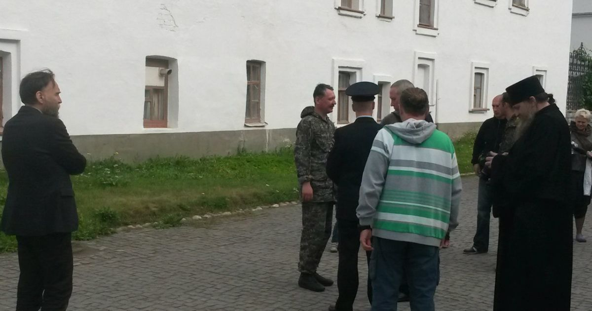 Гиркин приехал на Валаам с Дугиным @ vk.com/sputnikipogrom