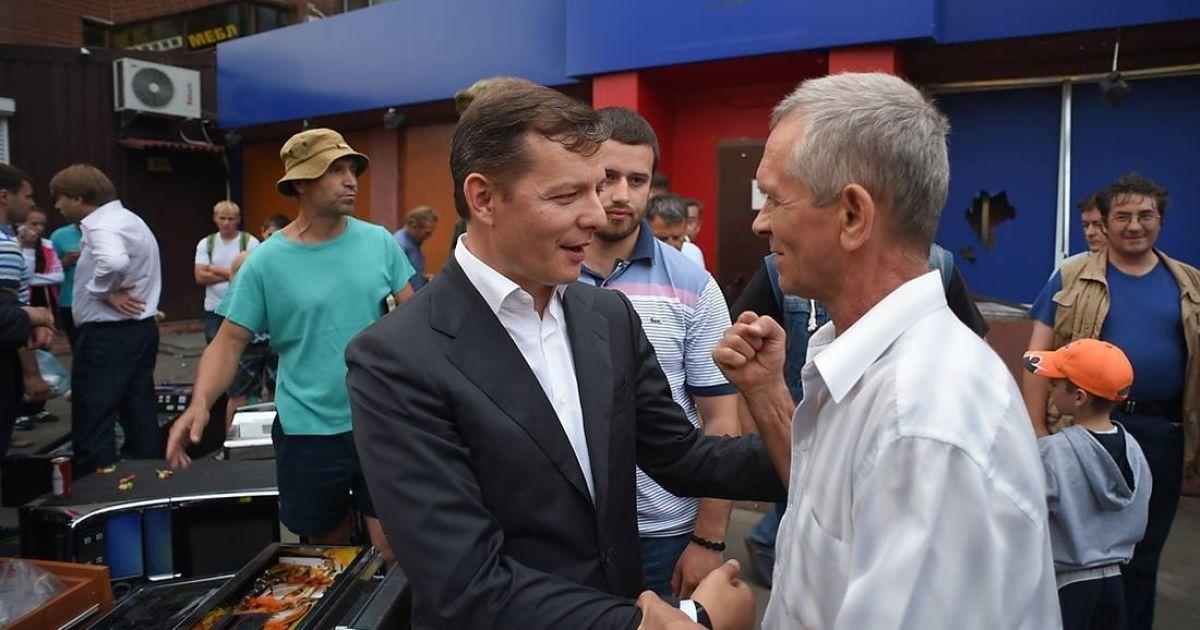 Після погрому в незаконному казино на Троєщині в Києві Олег Ляшко спілкувався з місцевими жителями @ novostimira.com