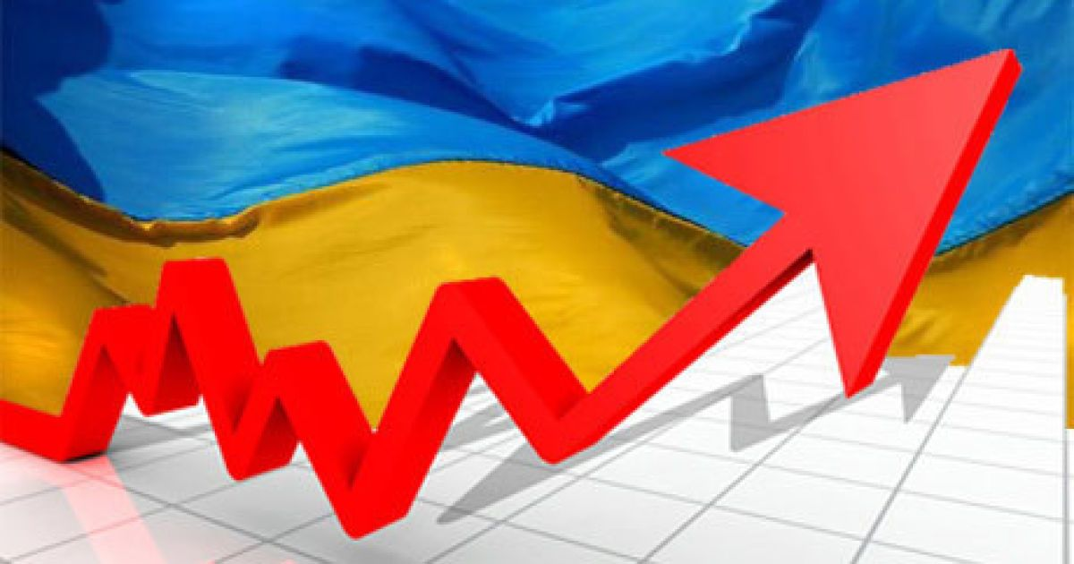 economy of ukraine Economy | september 25th 2018 ukraine makes (insufficient) progress on energy efficiency as usual, the devil is in implementation details of adopted reforms progress on energy efficiency will thus be slow.