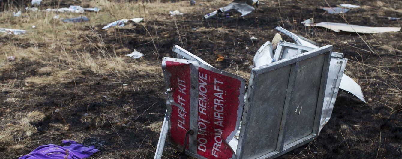 В Австралії підтримали позицію слідства щодо причетності Росії до знищення MH17