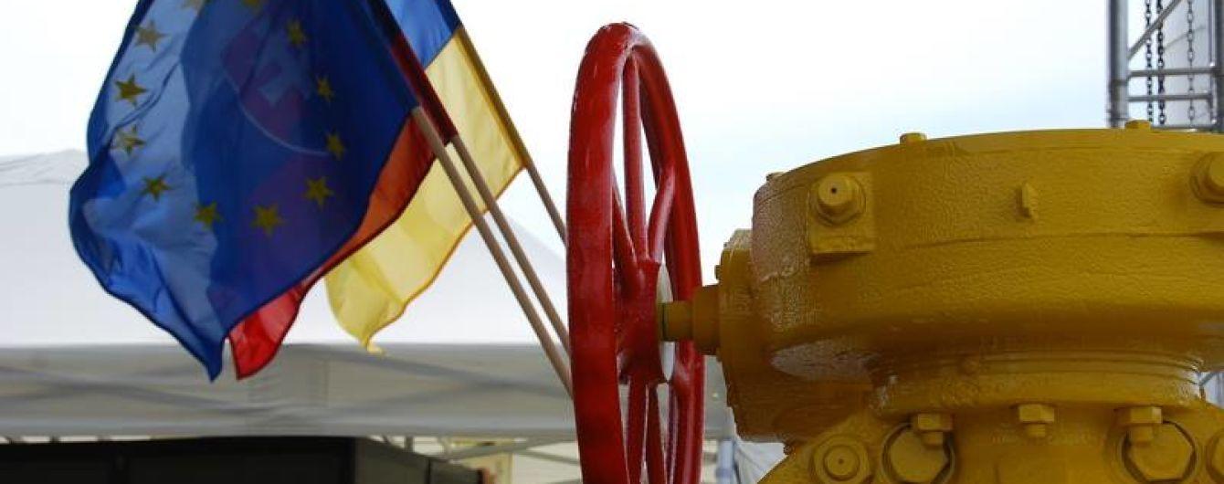 """Газовая война России против Украины. Что стоит за громкими угрозами """"Газпрома"""""""