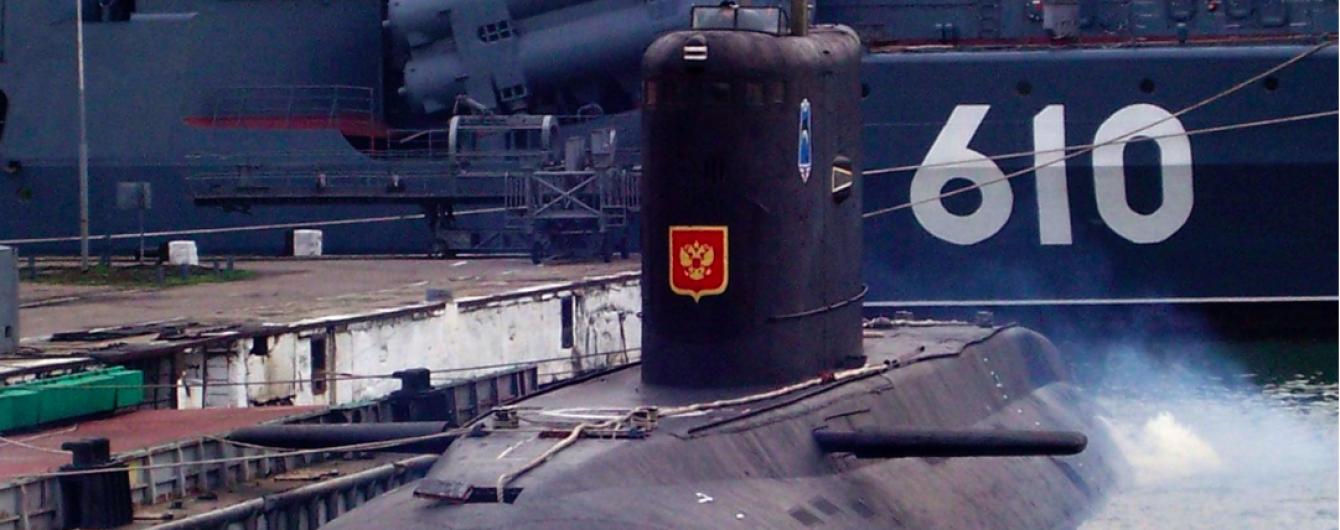 Стало відомо, коли відновлять підводні сили Чорноморського флоту РФ