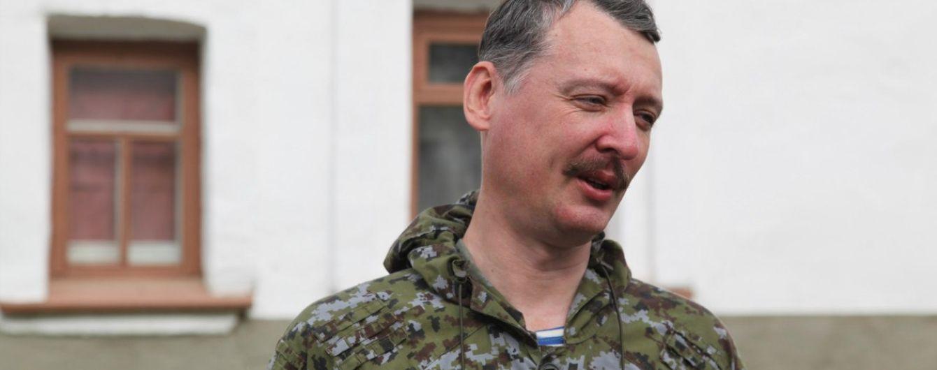 """Кремль хоче повернути на Донбас терориста Гіркіна на прізвисько """"Стрєлок"""" - розвідка"""