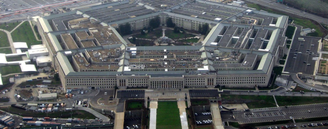 Хакеры взломали базу данных Пентагона