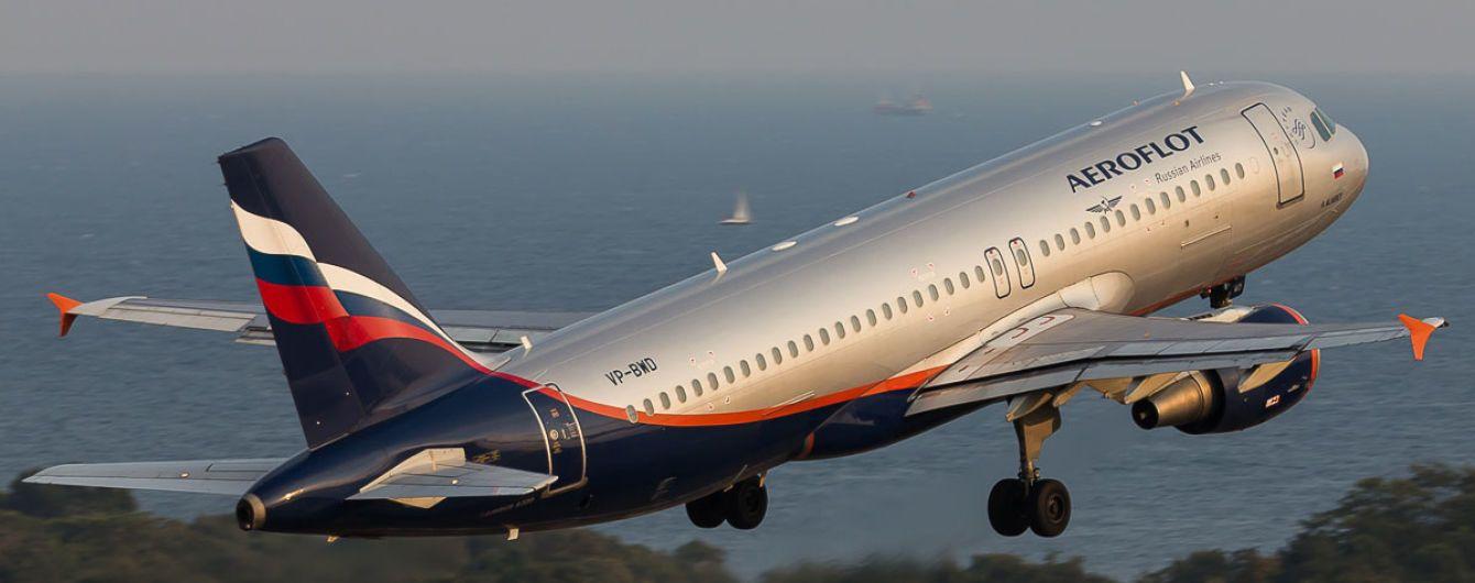 Закрите небо: Кабмін заборонив російським компаніям літати в Україну