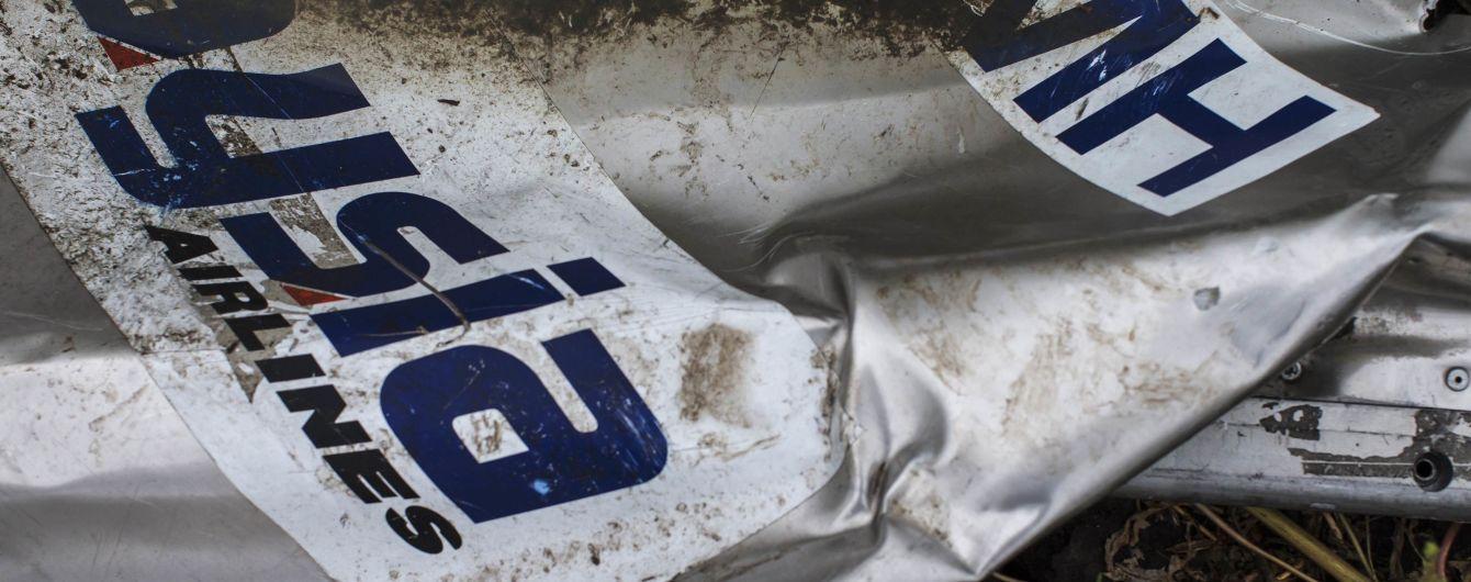 Слідча група по MH17 оприлюднила висновки щодо знімків з російських радарів