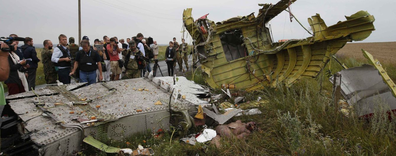 В Сети троллят канал LifeNews из-за новой вымышленной версии катастрофы МН17