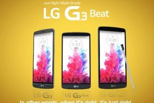 LG випустить версію флагмана G3 у форматі планшетофона зі стилусом