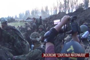 """Ексклюзивні зйомки з """"Іловайського котла"""": як виживали українські бійці"""