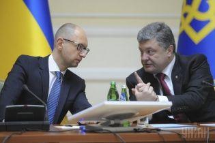"""Яценюк хоче до виборів """"злитися"""" з Порошенком"""