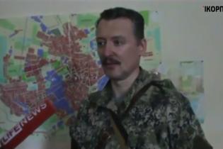 Террористы взяли на себя ответственность за сбитый самолет на Донбассе