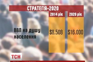 """Адміністрація президента найперше презентувала список 60 реформ студентам """"Могилянки"""""""