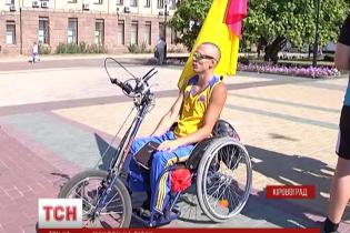 Украинец в инвалидной коляске проедет до Страсбурга, чтобы донести европейцам правду об АТО