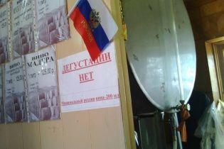 В Днепропетровске расскажут, как защитить свои права в оккупированном Крыму