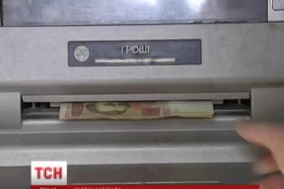 Банки бывших соратников Януковича без помех работают в зоне АТО