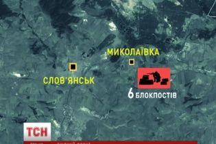 Військові увійшли в Миколаївку і перевіряють усі будинки у пошуках терористів