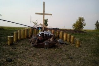 На Саур-Могиле установили памятник погибшим за Украину воинам