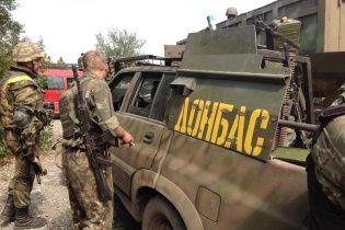 """Часть бойцов батальона """"Донбасс"""" переходит в подчинение Минобороны"""