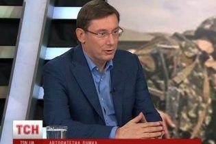 Выборы в Раду в оккупированных регионах Донбасса состоятся после окончания боевых действий - Луценко