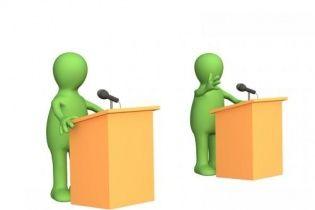 Дебаты в виртуальном мире