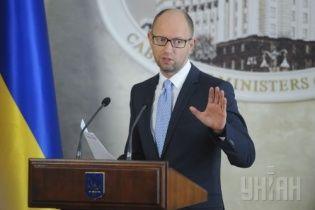 Россия вторглась в Украину еще полгода назад - Яценюк