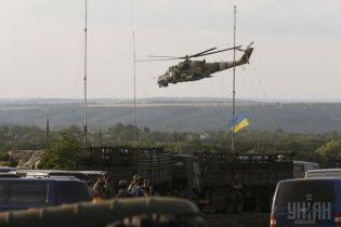 Над Станицею Луганською замайорів прапор України