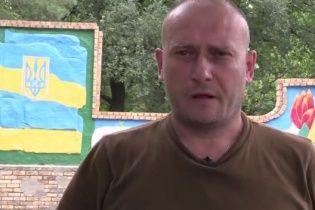 """Ярош передумал """"идти на Киев"""" и пообещал остаться в зоне АТО"""