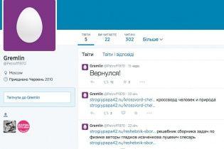 У Медведева есть аккаунт в Twitter, который он использует для чтения