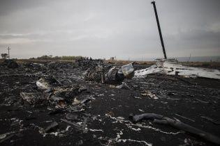 Могерини призвала Россию признать ответственность за сбитый МН17