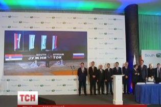 """Стоимость """"замороженного"""" строительства российской газовой трубы в Европу выросла в полтора раза"""