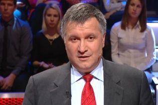 Аваков сказав, коли очікувати на демобілізацію