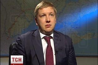 """Коболєв пояснив, чому син Вітренко та """"ставлениця Бойка"""" працюють у """"Нафтогазі"""""""