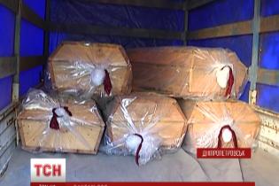 Волонтеры вывезли из Луганска тела пяти погибших украинских воинов