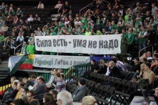 """Литовці потужно заспівали """"Путін - х*йло"""" на матчі відбору на Євро-2016"""