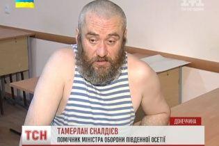 """Батальйон """"Айдар"""" схопив помічника міністра оборони Південної Осетії"""