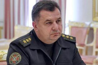 Біографія міністра Полторака: зняття блокади на Євромайдані і озброєння Нацгвардії