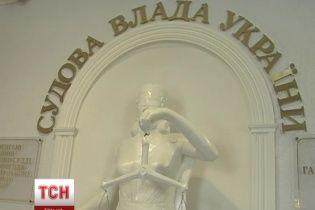 В Виннице волонтеры собирали с судей деньги для бойцов в зоне АТО