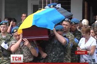 У Миколаєві поховали майора, який врятував солдатів ціною власного життя