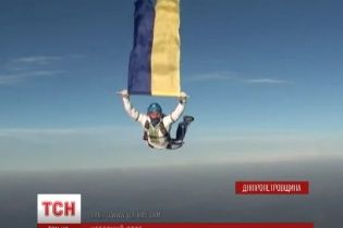 Парашютисты в вышиванках развернули флаг Украины на высоте 4 км