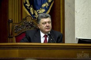 Порошенко на тайном заседании Рады рассказал о шокирующей статистке войны на Востоке - СМИ