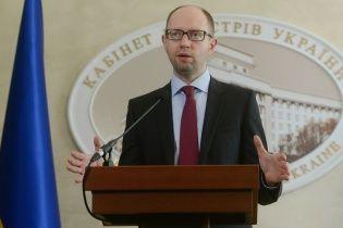 Кабмин предлагает выделить 9,1 млрд грн армии и 3,3 млрд грн на восстановление Донбасса