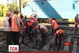 Утренний взрыв на Одесской железной дороге признали терактом