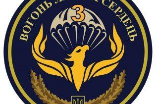 "В батальон ""Феникс"" на базе 79-й бригады ищут добровольцев"