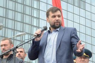 """Пушилин """"официально"""" возглавил террористическую """"ДНР"""""""