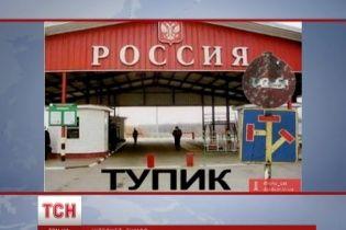 Изобретательные украинцы защищаются от атак российской пропаганды едким юмором