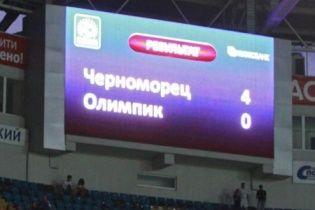 """""""Чорноморець"""" розгромив """"Олімпік"""" у першому турі Прем'єр-ліги"""