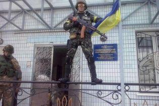 Військові звільнили Сєверодонецьк від терористів